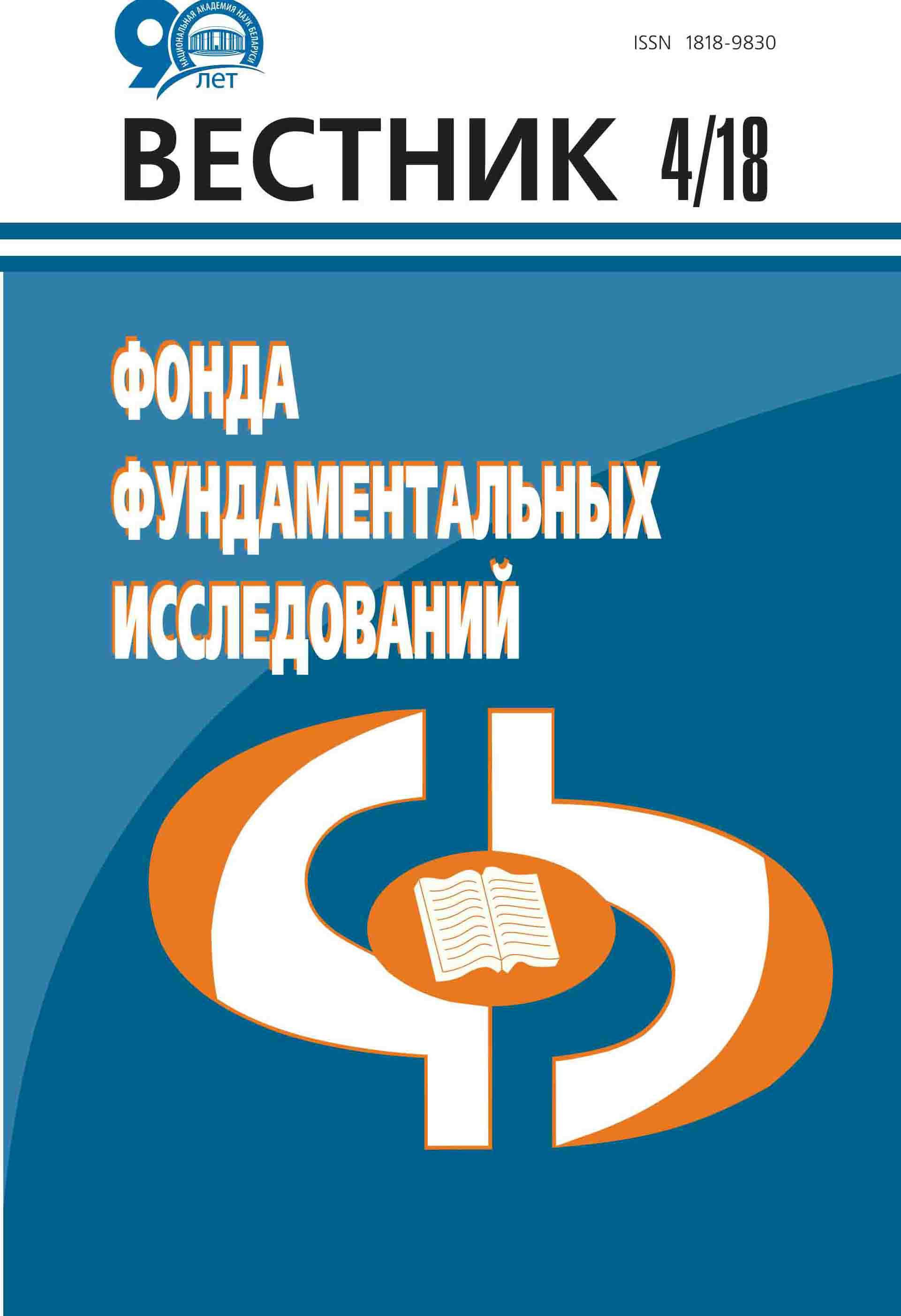 vestnik.jpg